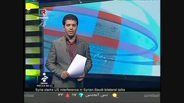 سوتی تلویزیون ایران در نشان دادن ورزشکاری از اسرائیل