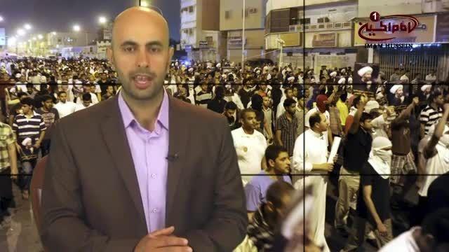 تشکیل کمیته های ترور رهبران اعتراضات مردمی، در عربستان
