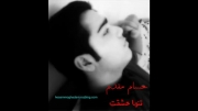 آهنگ جدید تنها عشقت - حسام مقدم