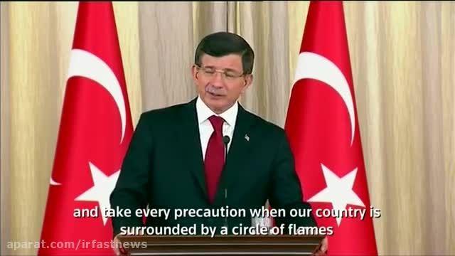 داووداوغلو : ترکیه جواب درستی به نقض حریم هوایی خود داد