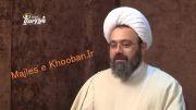 تفکر امام حسین علیهاالسلام دزد زیاد دارد