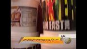 کشف کارگاه تولید مکمل ها غذایی تقلبی در ایران