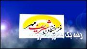 برترین پکیج ارتقا معدل در کشور-فرهیختگان شریف مهر