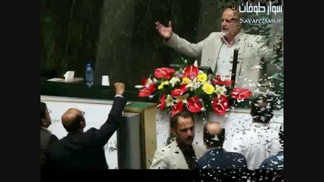 درگیری لفظی نادر قاضی پور با رئیس مجلس!