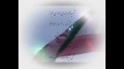 نماهنگ شهید مهدی احمدی خباز - هیئت انصار المهدی ( عج ) -مشهد