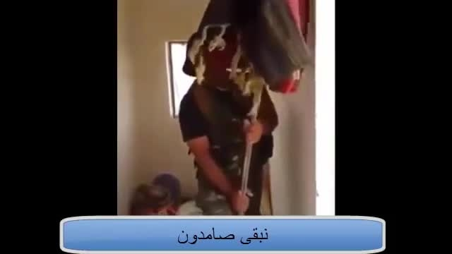 سرکار گذاشتن قناص داعش توسط نیروهای ارتش عراق