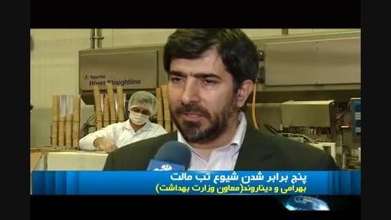 افزایش 5 برابری تب مالت در ایران ...