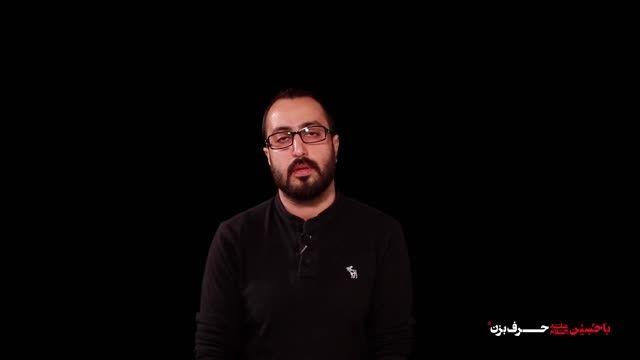با حسین علیه السلام حرف بزن - صابر کریمیان