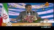 خاطره شیرین احمدی نژاد از سفر ونزوئلا-طنز