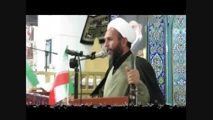 خطبه صریح امام جمعه فرخی در خصوص سوء مدیریت ستاد بحران
