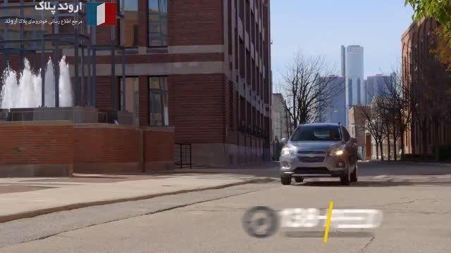 شورلت تراکس مدل 2016