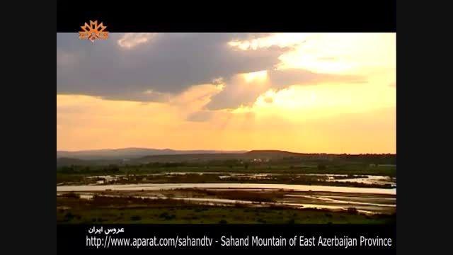 مستند عروس ایران کوه سهند آذربایجان قسمت 4 رودها