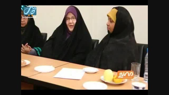 پاتوق زنان تازه مسلمان پیرامون پوشش و حجاب 3