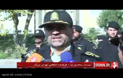 کشف یک تن مواد مخدر در تهران