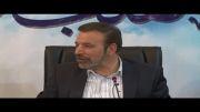 لزوم ارایه خدمات و بسته های متنوع تلفن همراه در ایران
