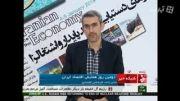 ضرورت های  برگزاری نخستین همایش اقتصاد ایران