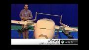 رونمایی از جدیدترین پهپاد ایرانی برای زدن موشکهای کروز