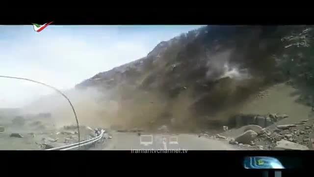 فیلم ریزش کوه در جاده زنجان