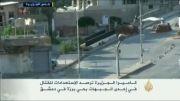 منطقه برزه دمشق تحت محاصره نیروهای ارتش سوریه