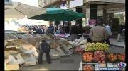 گزارشی متفاوت از زندگی مردم پایتخت سوریه + فیلم