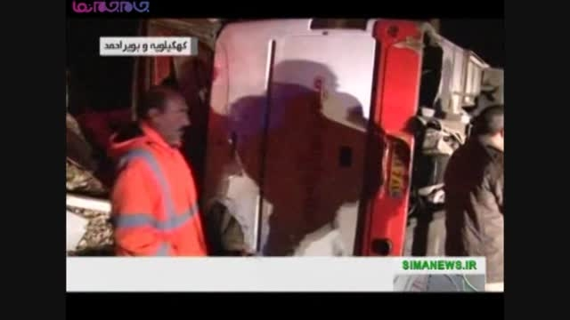 واژگونی اتوبوس یاسوج - یزد