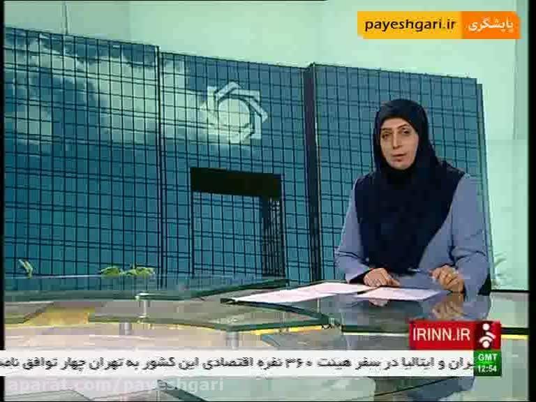 انتشار گزارش تحولات بازار مسکن تهران در آبان