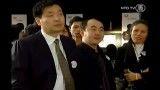 خرید اجناس لوکس در چین پس از تغییر رهبری