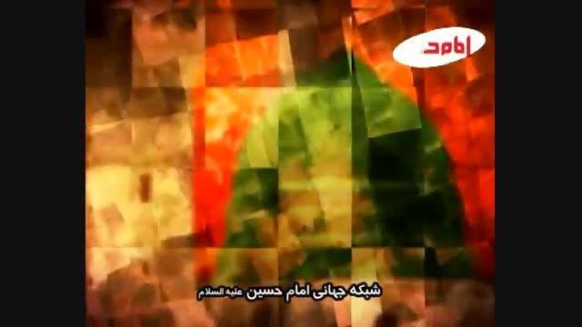 عید مبعث رسول رحمت محمد مصطفى//کریمی//بسیارزیبا