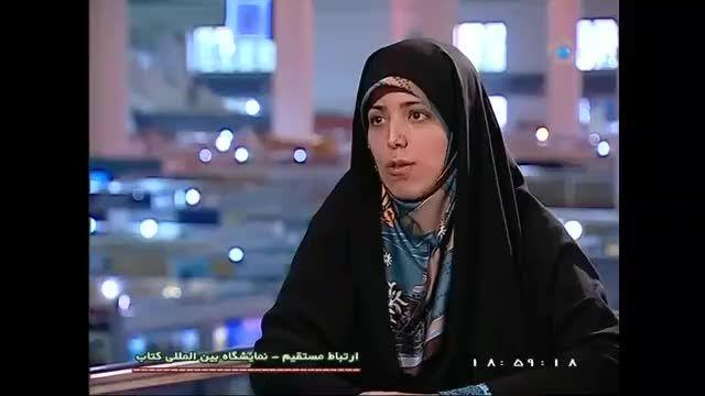 مصاحبه شبکه پنج با سارا عرفانی از نمایشگاه کتاب تهران