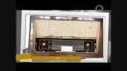 موزه رادیو های قدیمی/ شیراز