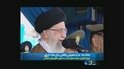 هشدار صریح رهبر ایران به مقامات عربستان