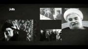 کیپ:از حقوق ملّت ایران یك قدم عقبنشینى نباید بشود