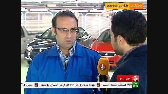 ماجرای قرار داد خاص ایران خودرو با دانشگاه آزاد
