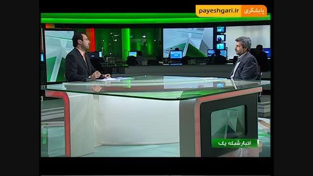برنامه های سازمان تعزیرات حکومتی