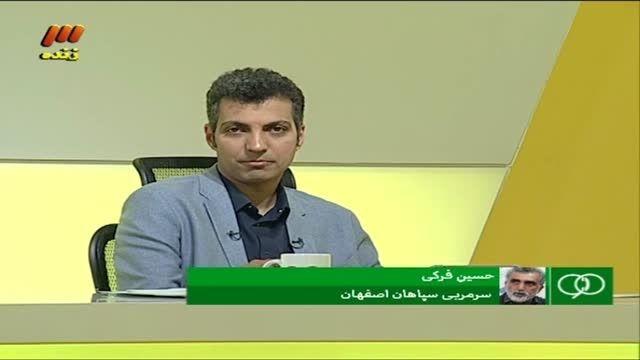 برنامه نود؛ مصاحبه با حسین فرکی