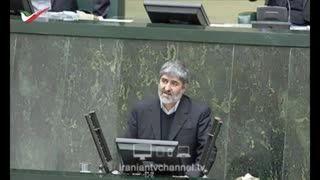 سخنان علی مطهری در مجلس