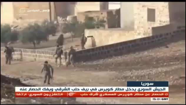 شکسته شدن محاصره ی فرودگاه کویرس - سوریه