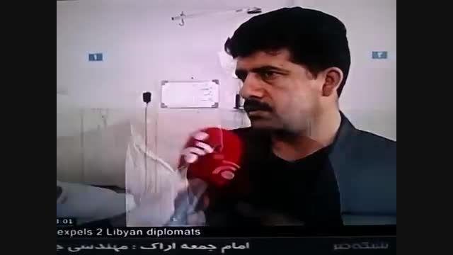 هزینه گزاف درمان سرطان در ایران