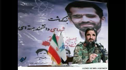 سخنرانی سردار خسرو عروج قسمت (2)مشاور عالی فرمانده سپاه