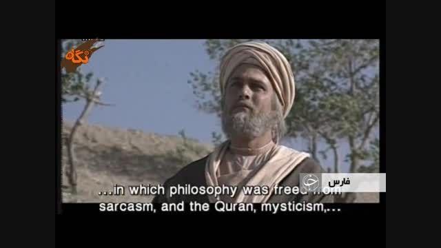 ملاصدرا شیرازی
