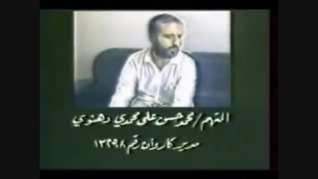 بازخوانی تاریخ کشتار حجاج ایرانی در مکه