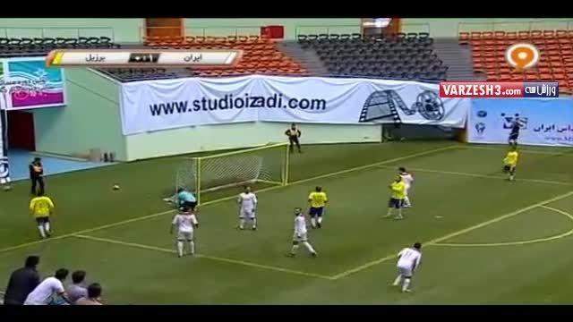 فوتبال هنرمندان:ایران 1 :1 برزیل(7-6 ضربات پنالتی)