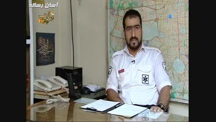 گزارش شبکه 5 از افطار اورژانسی ها ی تهران
