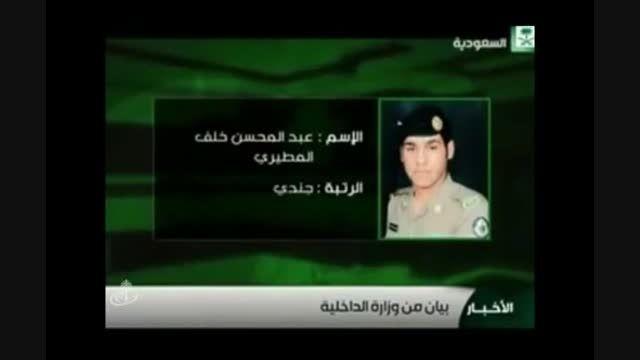 عملیات داعش در عربستان