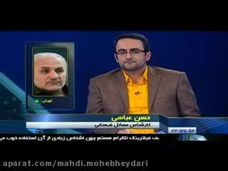 دکتر حسن عبّاسی در (گفتگو خبری - فیلترینگ تلگرام)