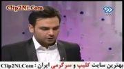 تیکه خفن احسان علیخانی به محمود احمدی نژاد....