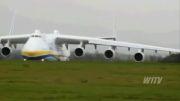 بزرگترین هواپیما جهان