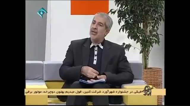دکتر علی محمد شاعری در برنامه شهرآورد شبکه 1 سیما