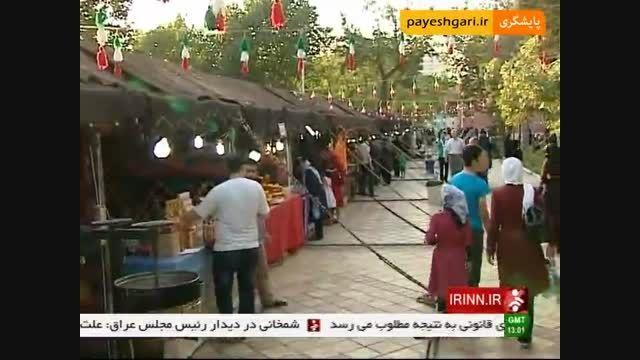 را اندازی  بازار عرضه کالا و محصولات ایرانی