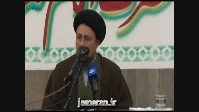 سید حسن خمینی در دیدار با اعضای شورای عالی استان ها